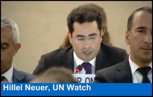 Hillel Neuer - UN Watch 1